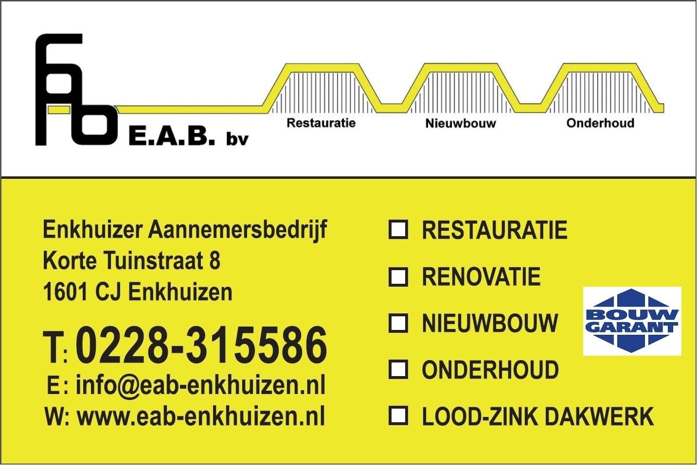 EAB : Brand Short Description Type Here.